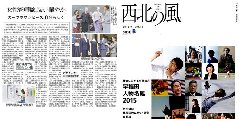 mediablog1.jpg