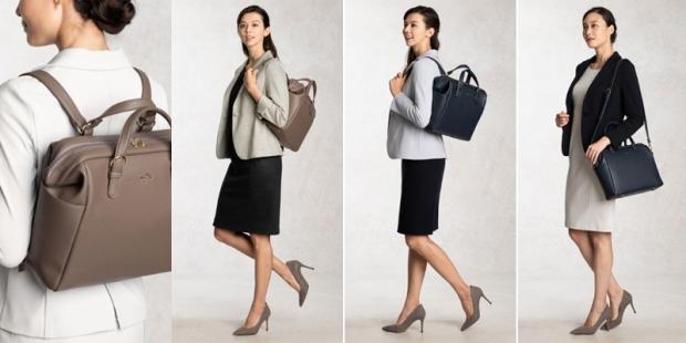 bag-commute