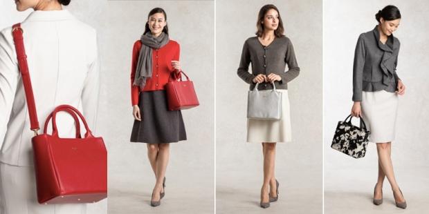 bag-matching.jpg
